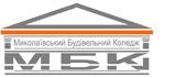 Миколаївський будівельний коледж